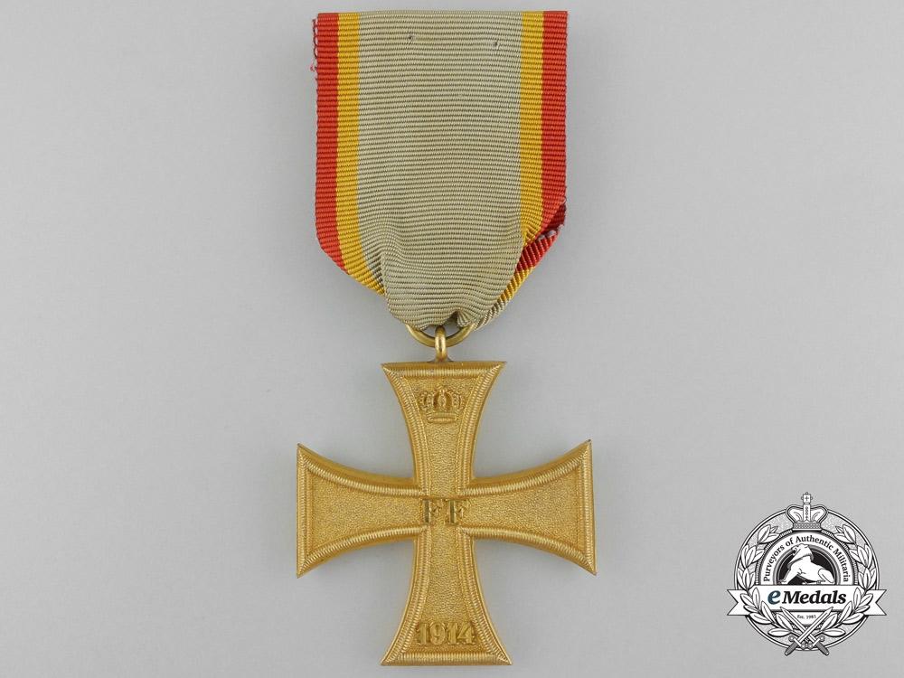 A 1914 Meckenburg-Schwerin Military Merit Cross