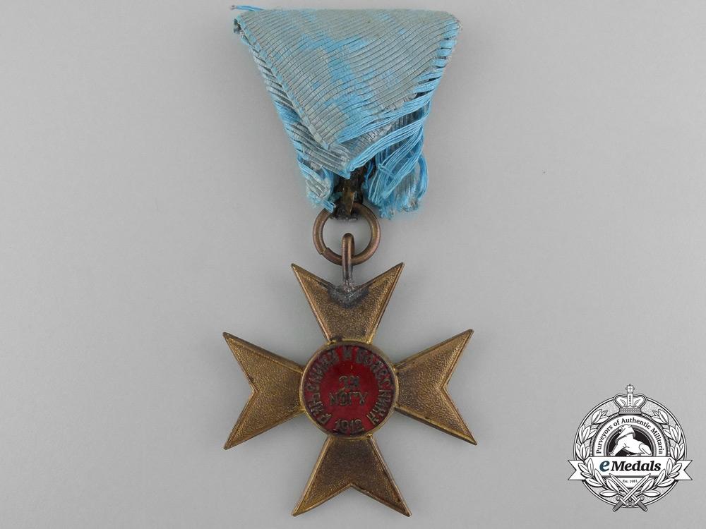 Serbia, Kingdom. A Cross of Charity or Mercy, c.1912