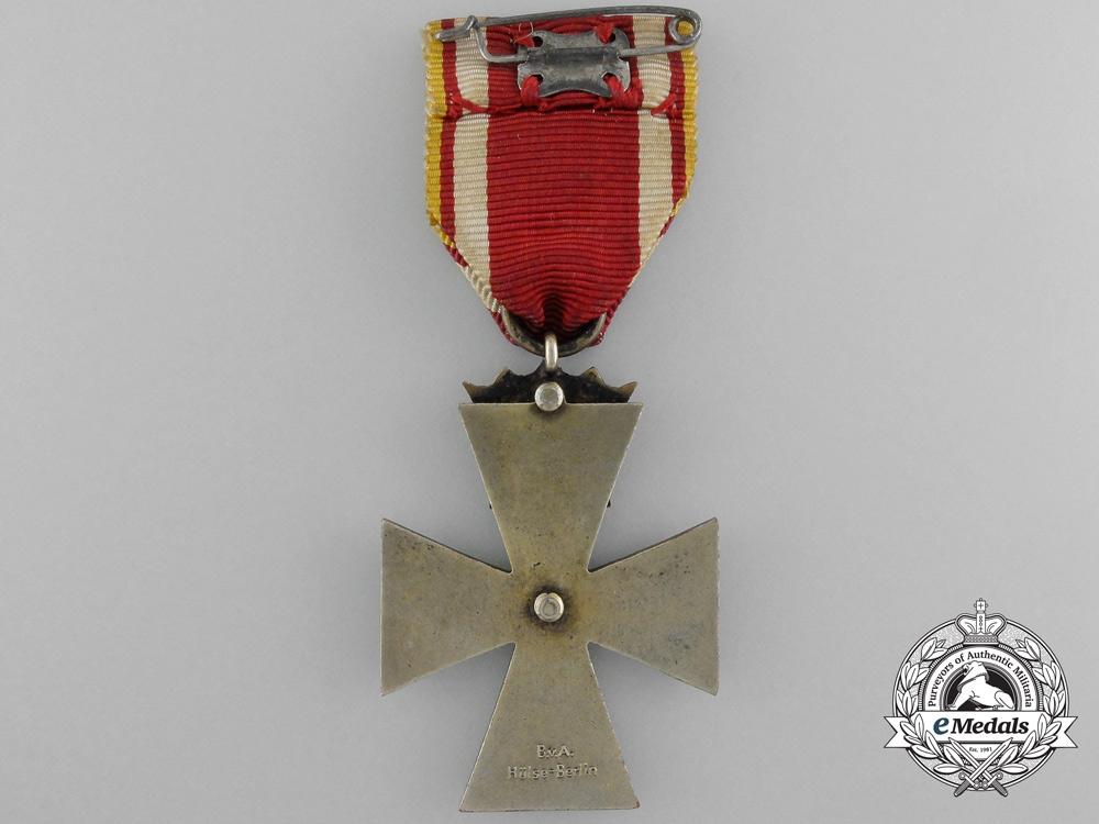 """A Danzig Cross Second Class by """"B.V.A. / Hülse Berlin"""""""