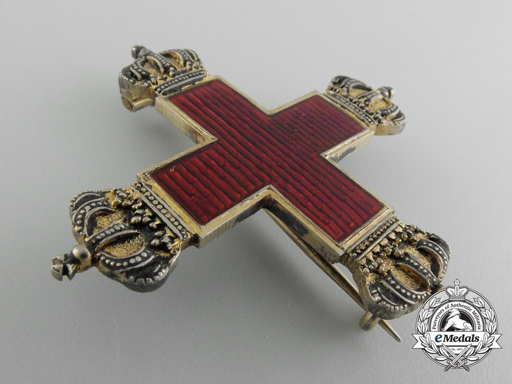 A Scarce Prussian Red Cross Medal First Class 1898-1921