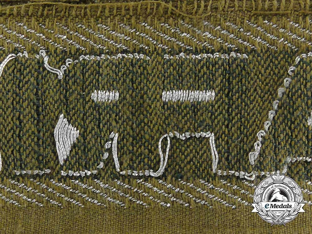 An Afrikakorps Campaign Cufftitle; Tunic Removed
