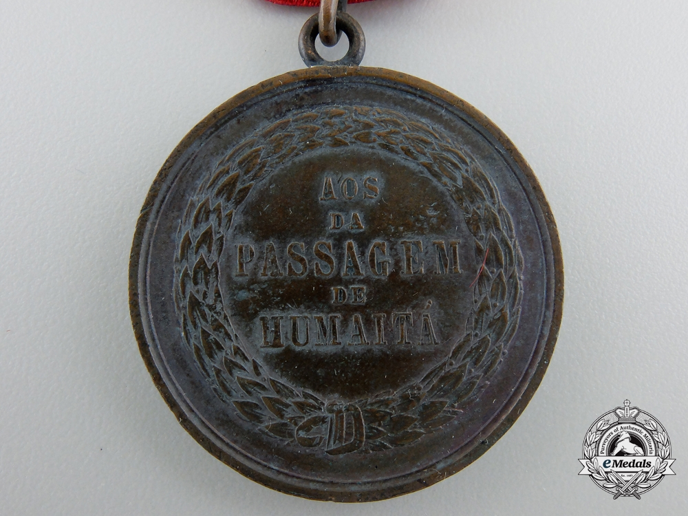 Brazil, Republic. A Medal for Humanity, Bronze Grade, c.1860