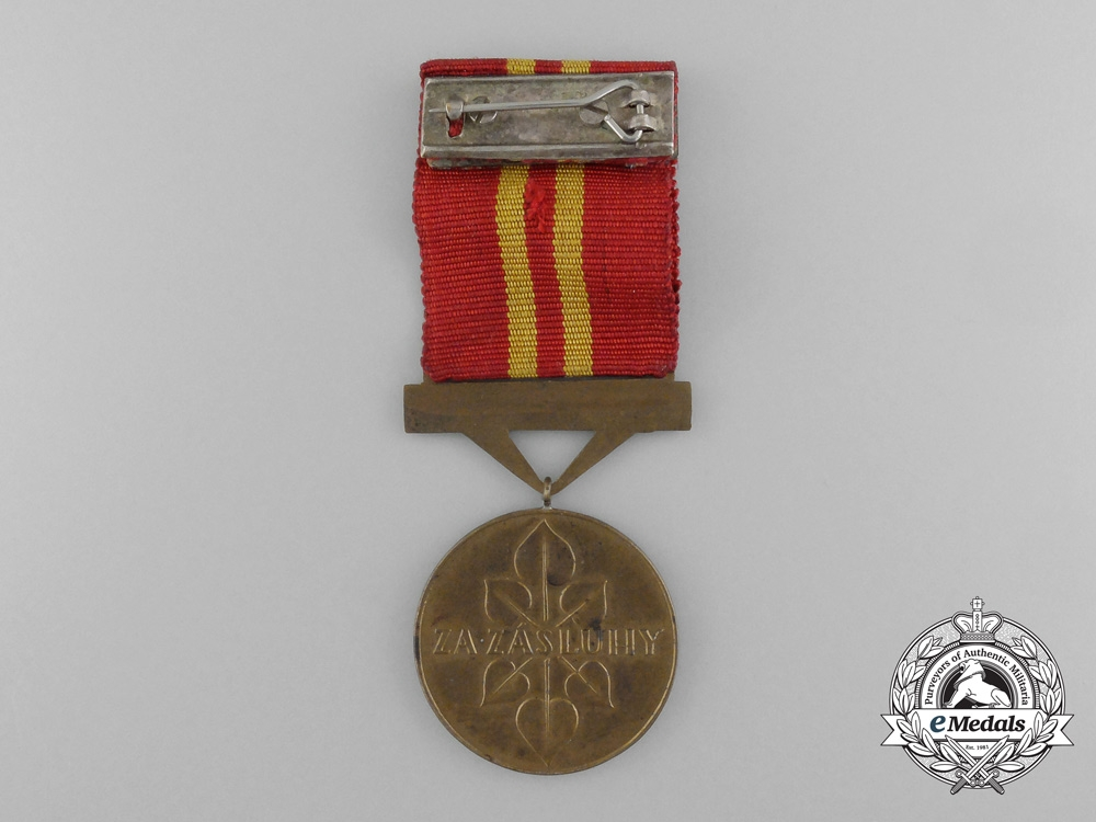 Slovakia. An Order of the War Victory Cross, V Class