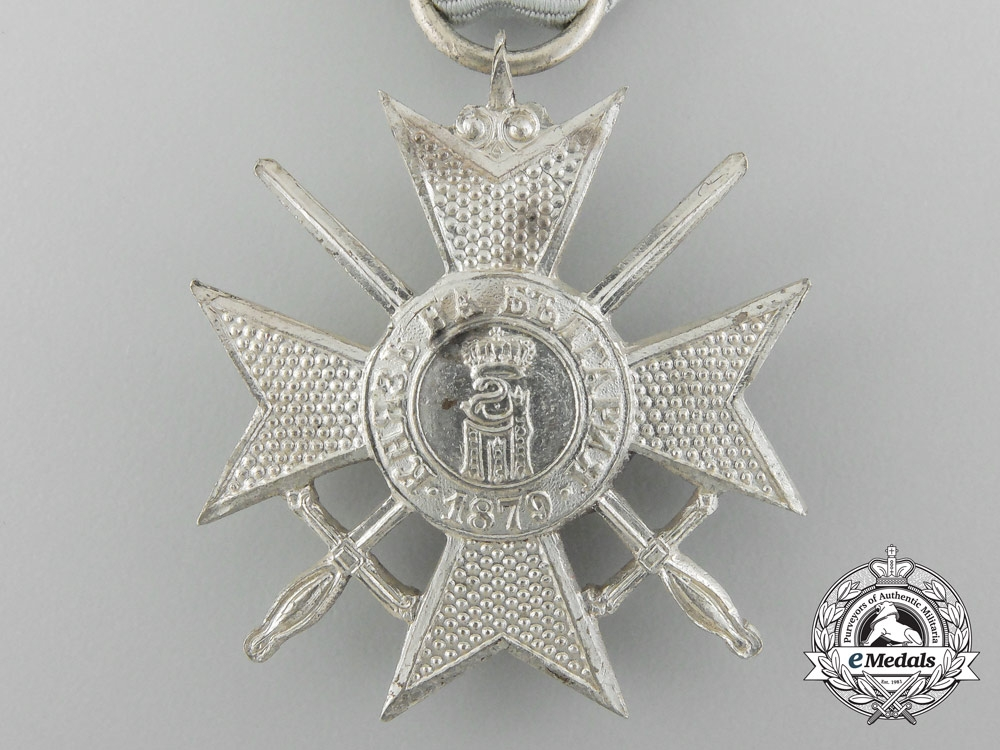 A Bulgarian Military Order of Bravery; 4th Class with Packet