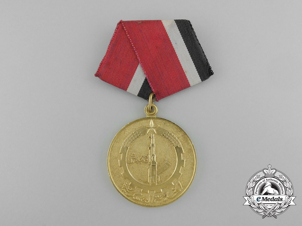 A Yemen Military Service Medal