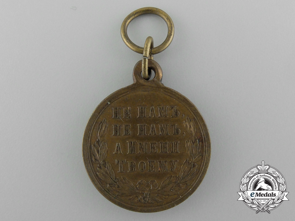 A Russian Imperial Medal for the Turkish War 1877-1878