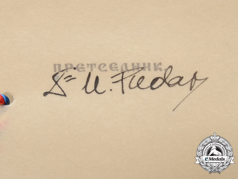 A Republic of Yugoslavia Order of People's Hero Document to General Dušan Ćorković