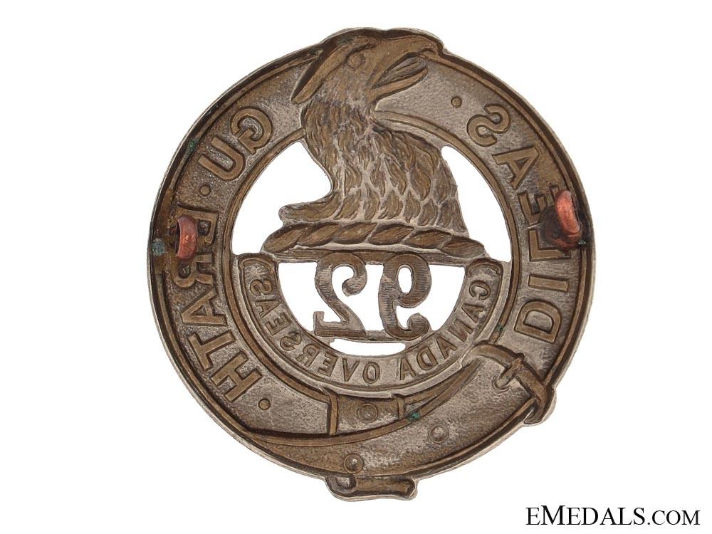 "WWI 92nd Infantry Battalion ""48th Highlanders"" Glengarry Badge"