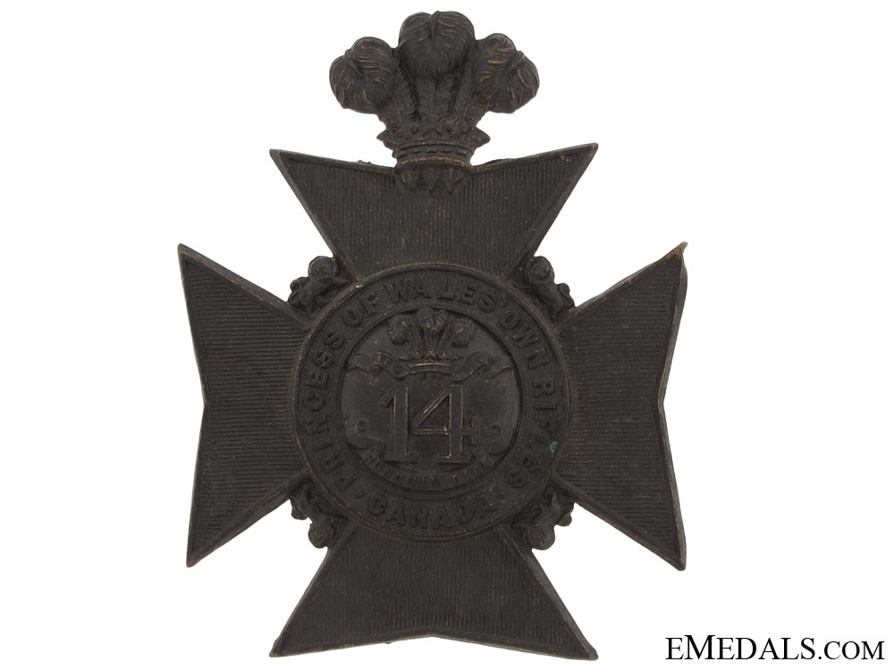 14th Prince of Wales' Own Regiment Helmet Plate