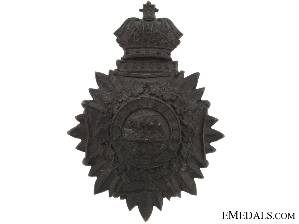 96th District of Algoma Battalion of Rifles ORs helmet plate circa 1887-96