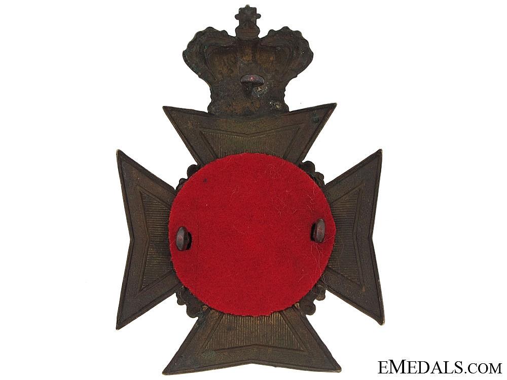 63rd Halifax Rifles Helmet Plate
