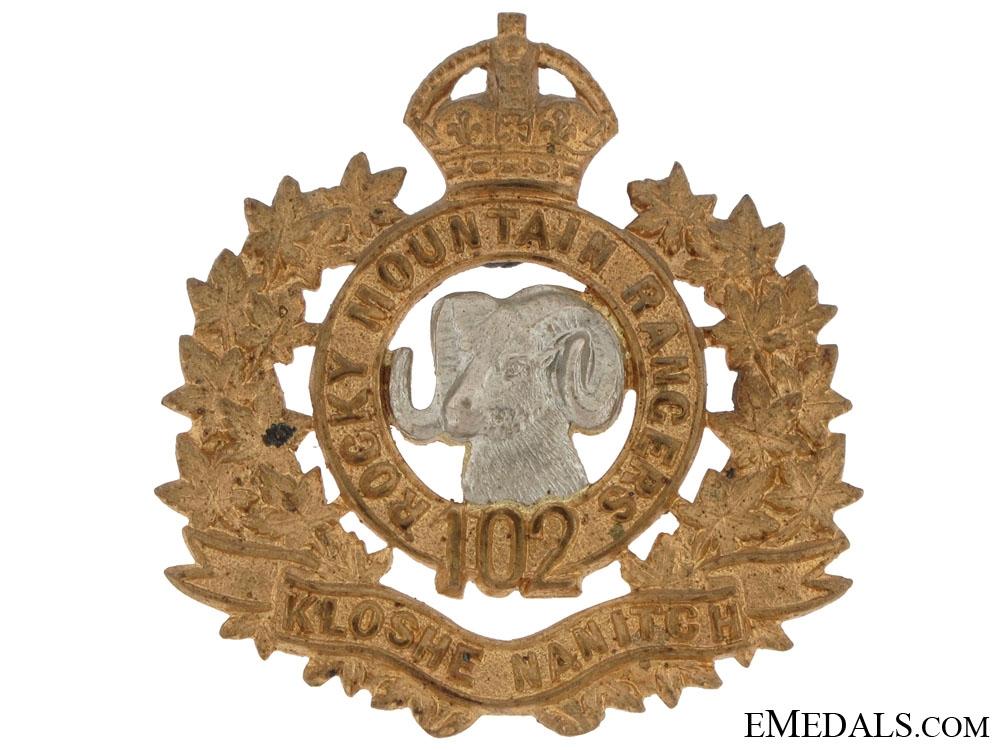 102nd Rocky Mountain Rangers Cap Badge
