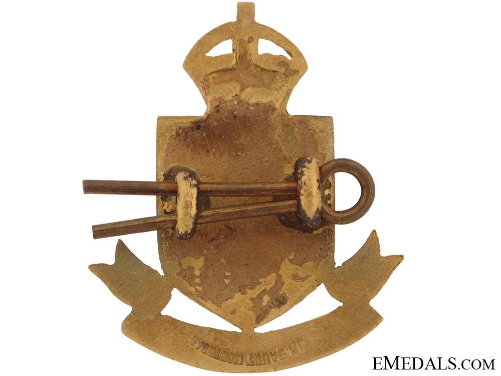75th Militia Regiment (Lunenburg, Nova Scotia) Badge