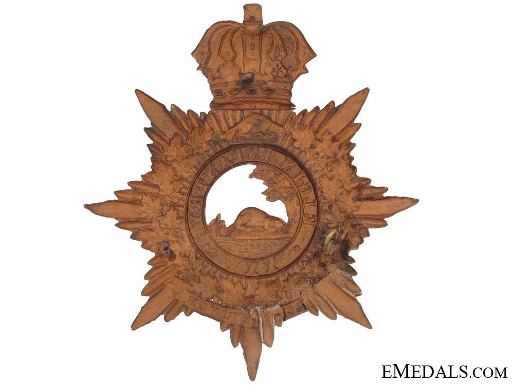25th Elgin Battalion of Infantry (St.Thomas, Ont) Helmet Plate