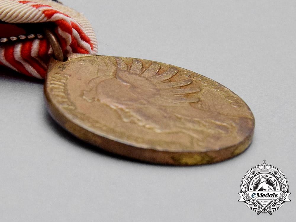 A 1904/1906 Southwest Africa Commemorative Medal