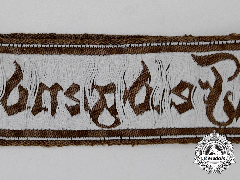Germany, Feldgendarmerie. A Field Police Cuff Title, Uniform Removed