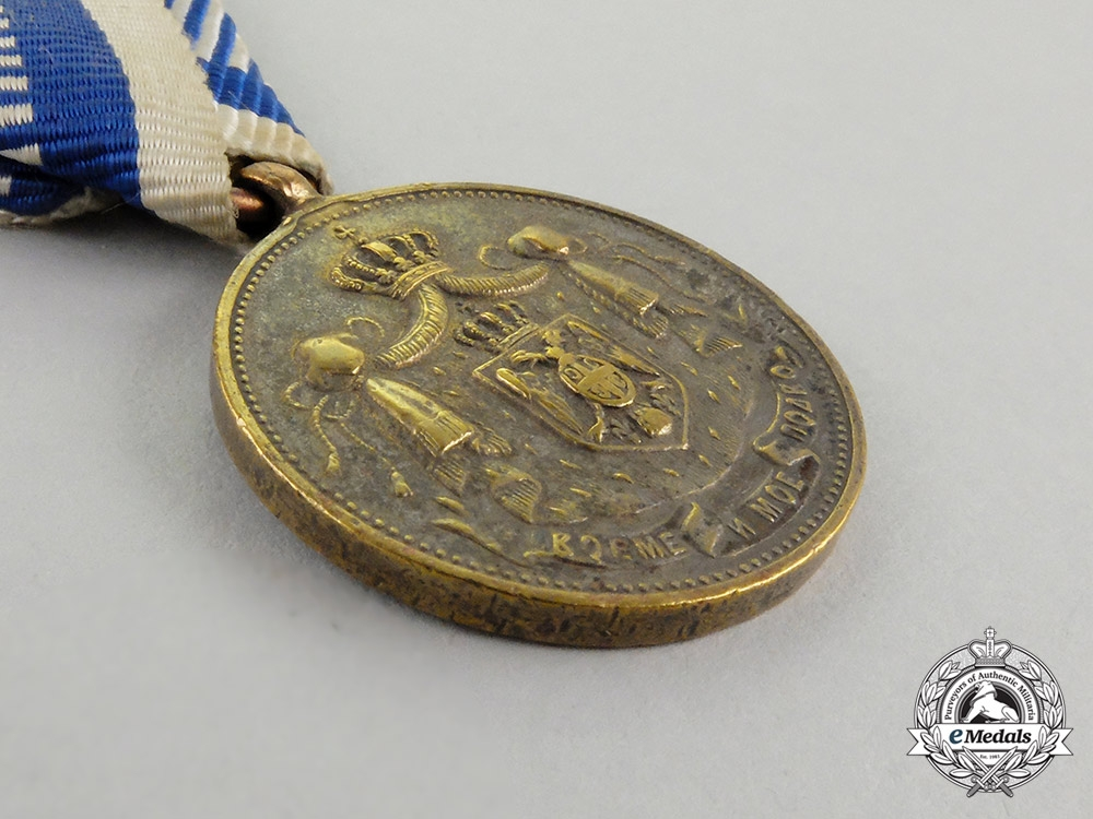A Serbian Medal for Service to the Royal Household 1889-1903
