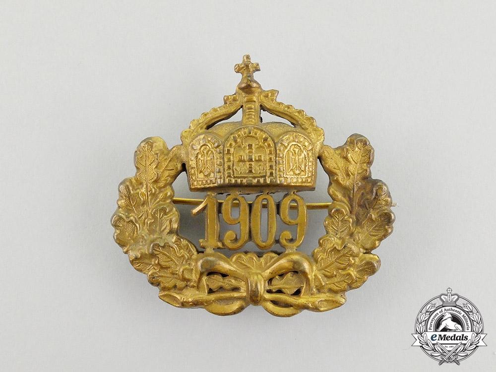 Prussia, State. A 1909 Regiment Cap Badge