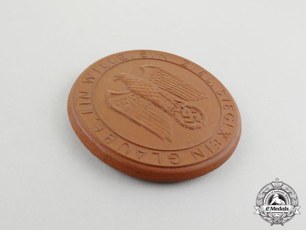 A German Kriegsmarine Patriotic Table Medal