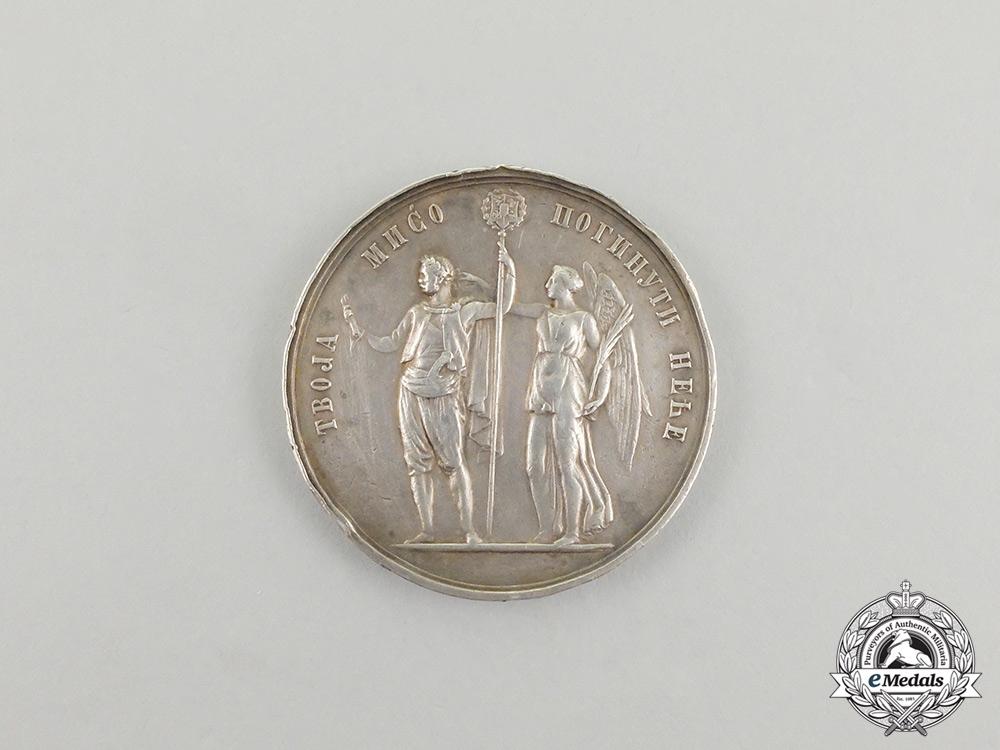 Serbia, Kingdom. An 1868 Medal of Prince Mihailo Obrenović