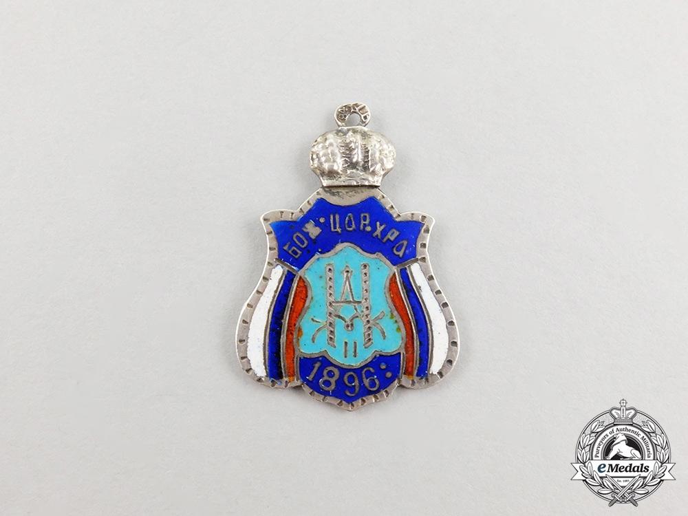 Russia, Imperial. A Coronation of Nicholas II Commemorative Jetton 1896