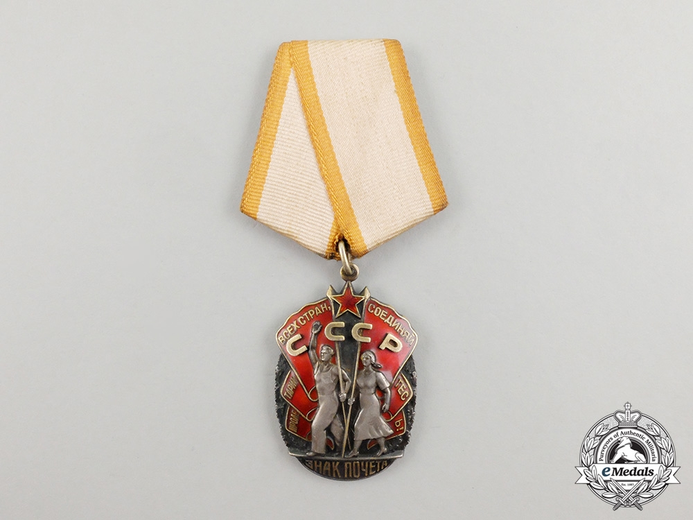 A Soviet Russia Order of the Badge of Honour, Type IV