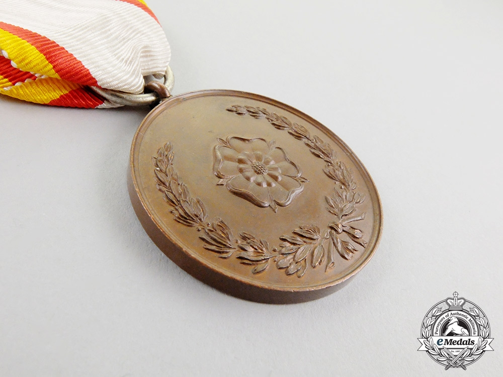 A Lippe Military Merit Medal