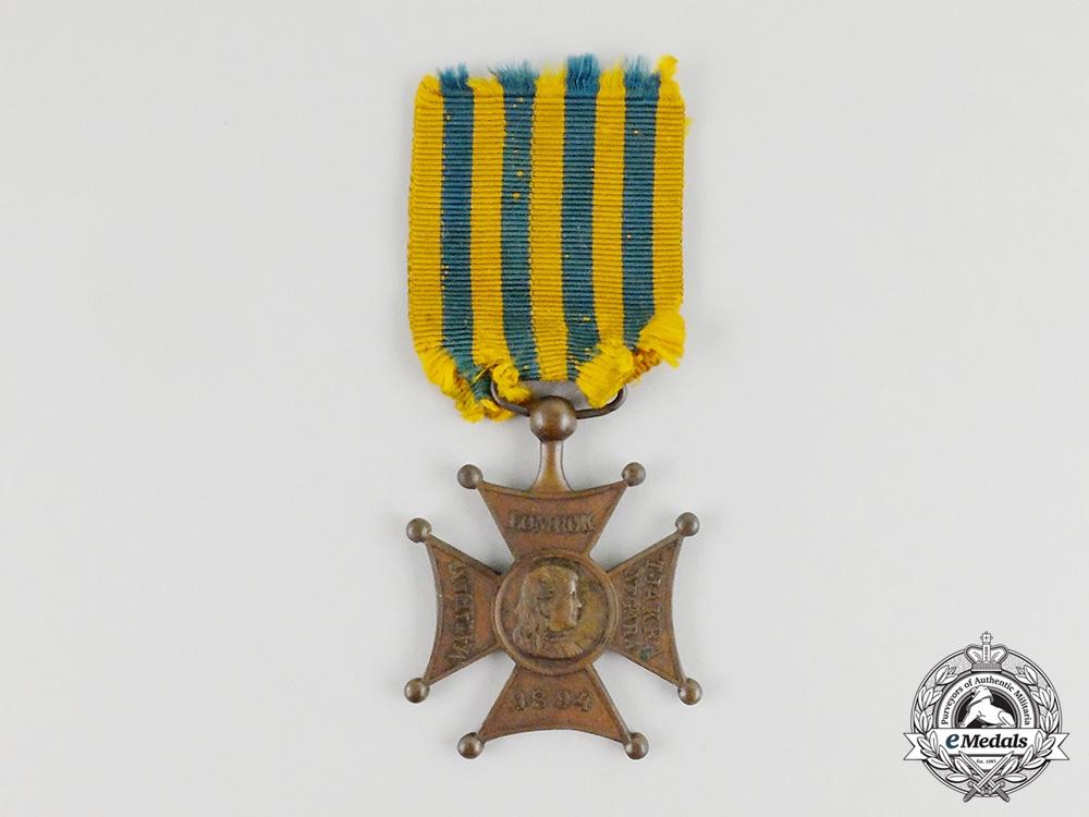 A Dutch Lombok Cross 1894