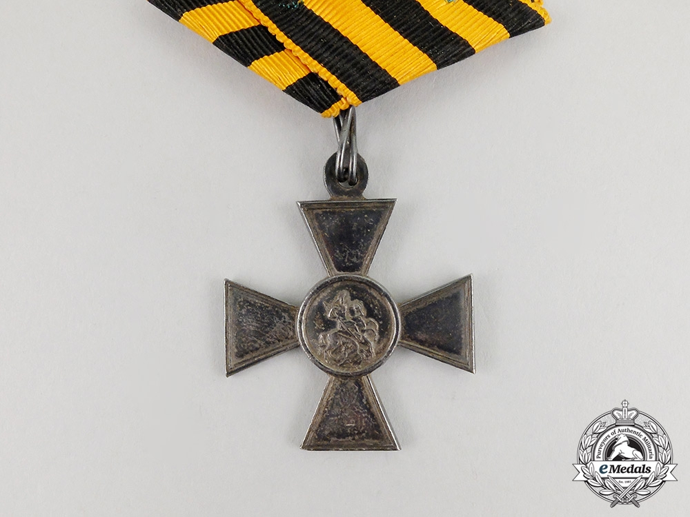A Russian Imperial St. George Cross; Fourth Class