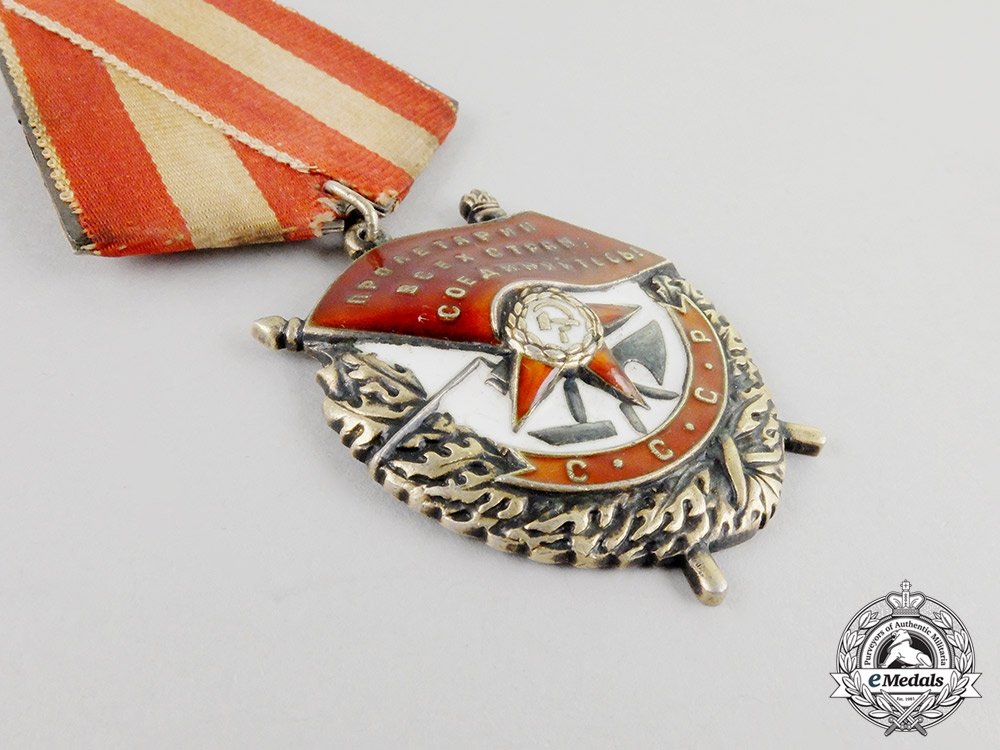 A Soviet Russia Order of the Red Banner, Type 3