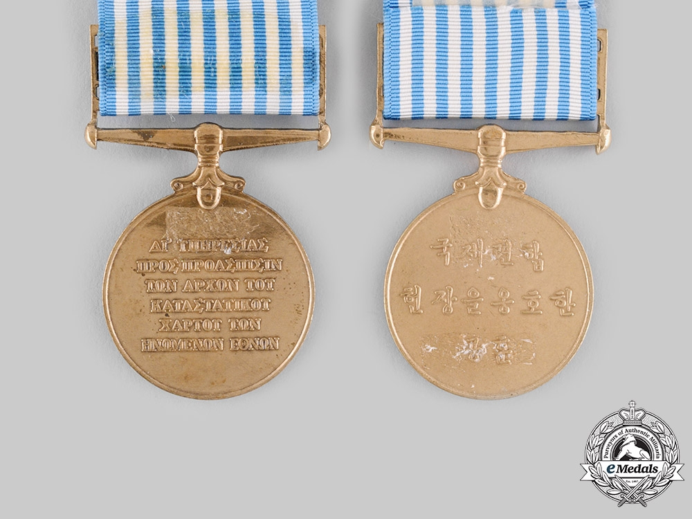 United Nations. Two United Nations Service Medals for Korea, Greek and Korean Versions