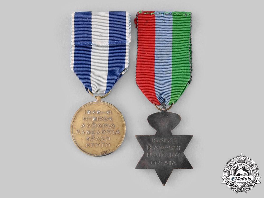 Greece, Kingdom. Two Second War Medals