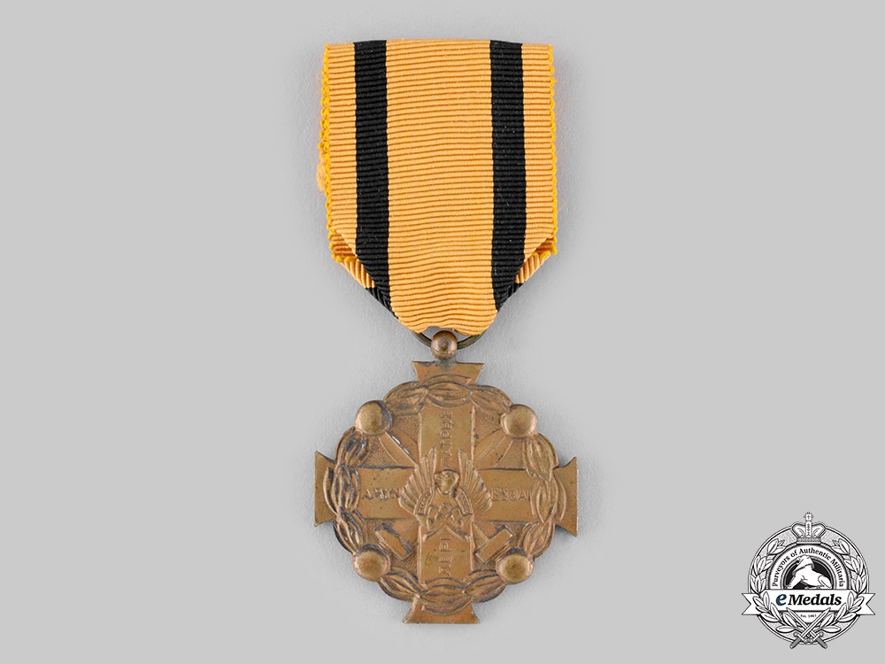 Greece, Kingdom. A Medal of Military Merit, IV Class