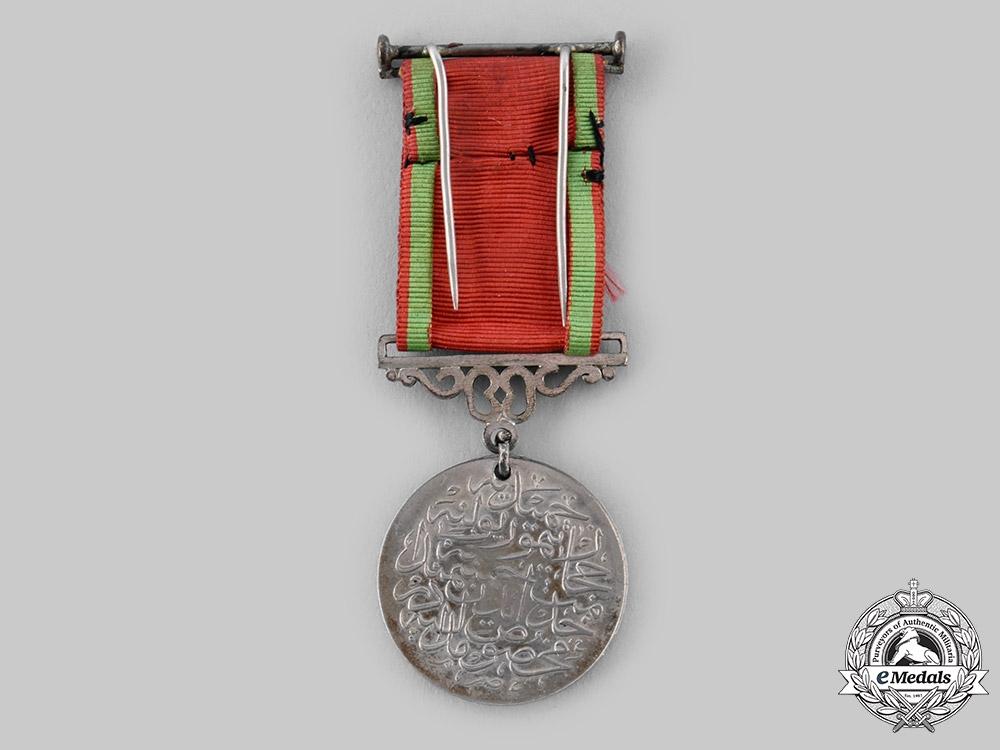 Turkey, Ottoman Empire. A Hejaz Railway Medal, III Class, Reduced Version, c.1910