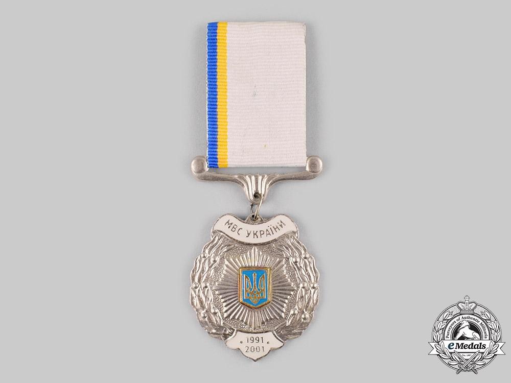 Ukraine, Republic. An Interior Ministry Tenth Anniversary Medal 1991-2001