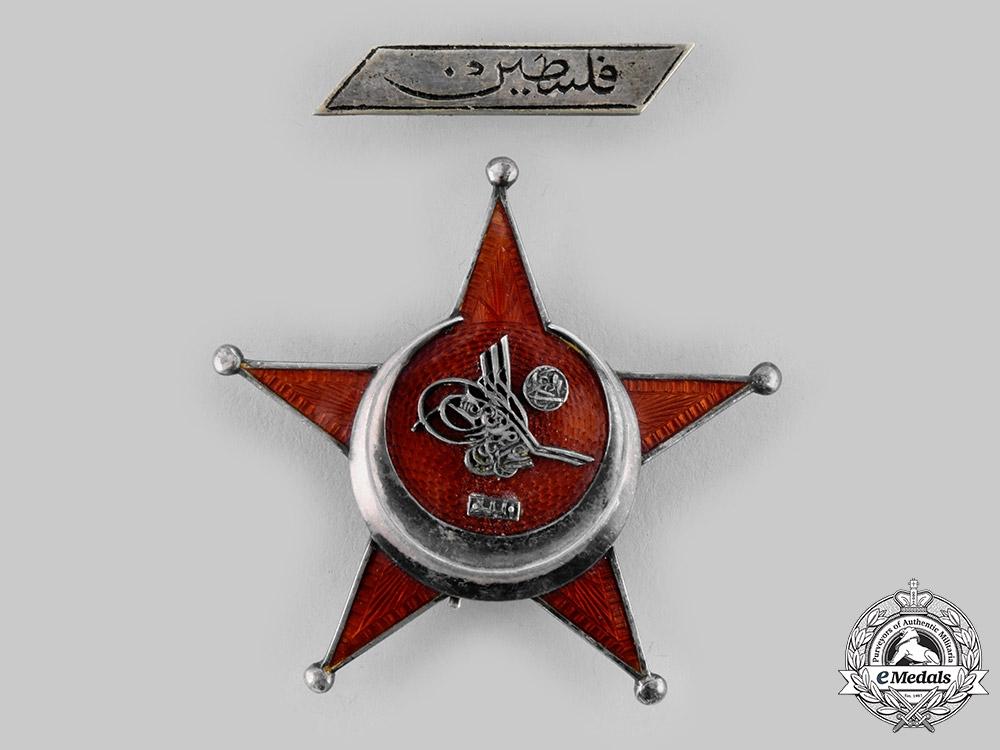 Turkey, Ottoman Empire. A War Medal, Gallipoli Star, by Godet, c.1915