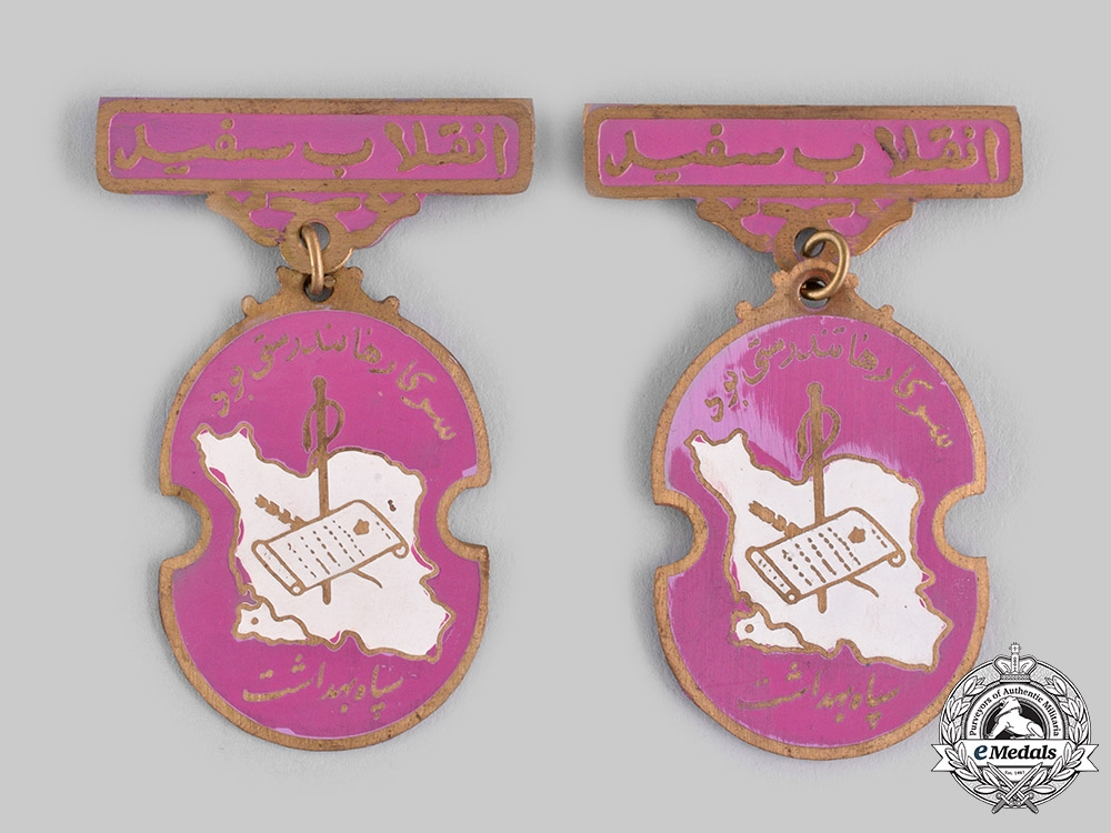 Iran, Pahlavi Empire. Two White Revolution Health Corps Class Decorations