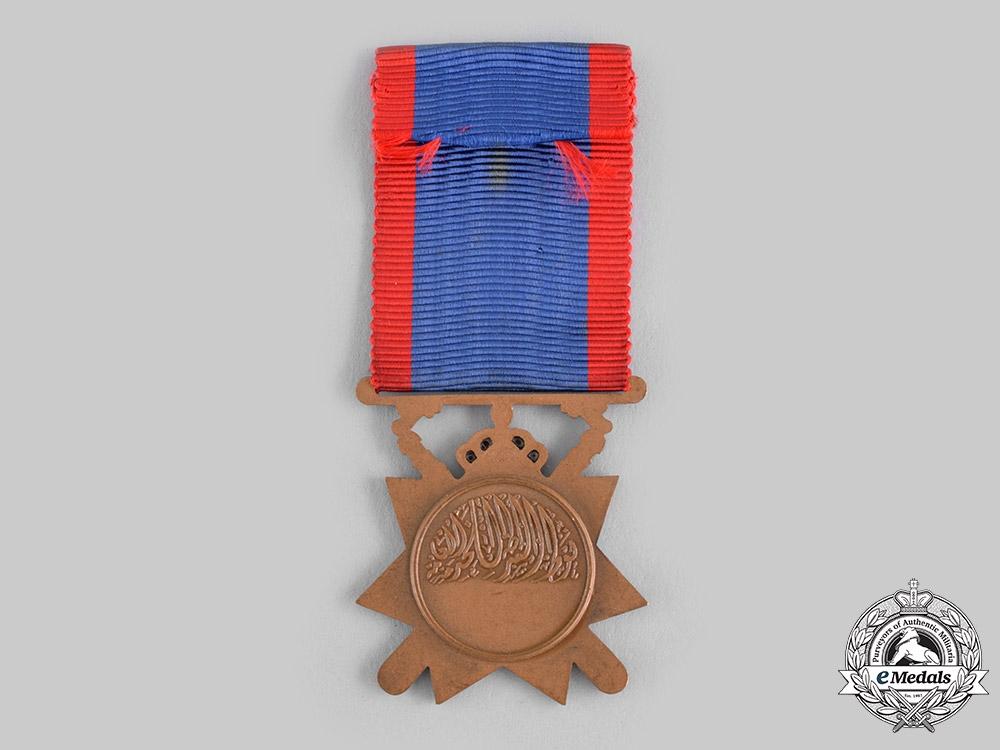 Iraq, Kingdom. A Police General Service Medal