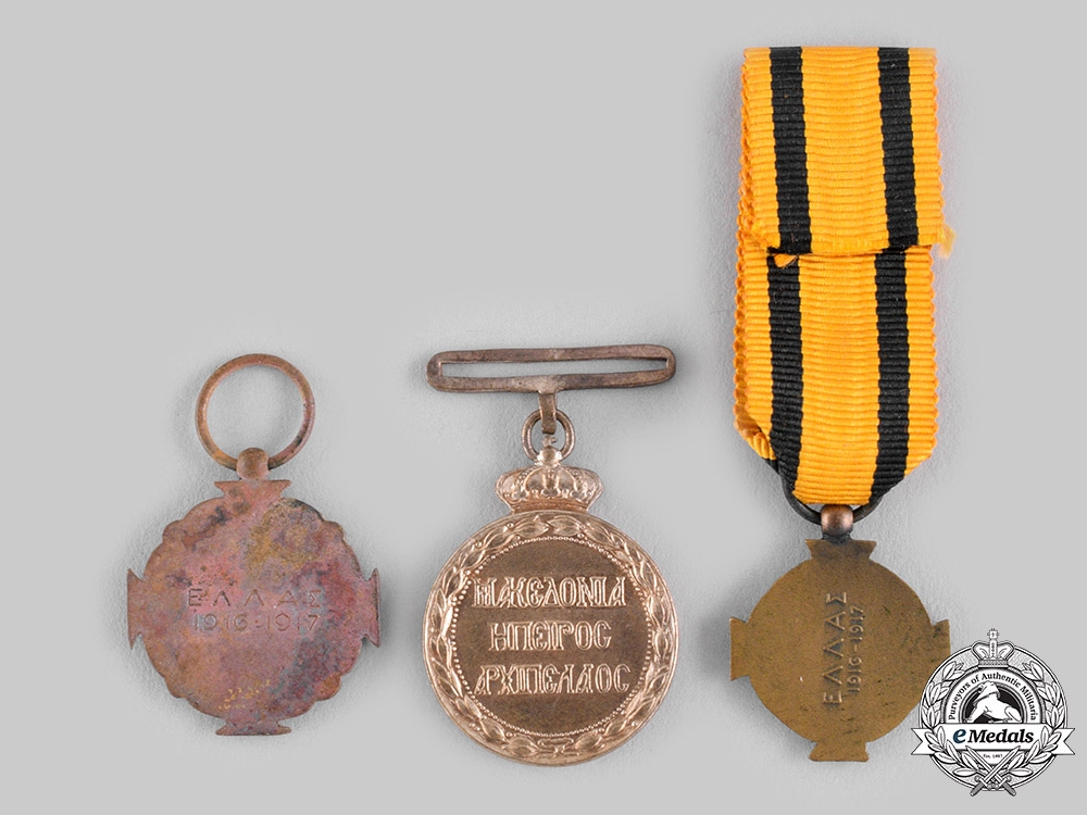 Greece, Kingdom. Three Miniature Medals & Decorations