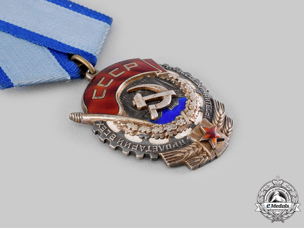 Russia, Soviet Union. An Order of the Red Banner of Labour, Type V