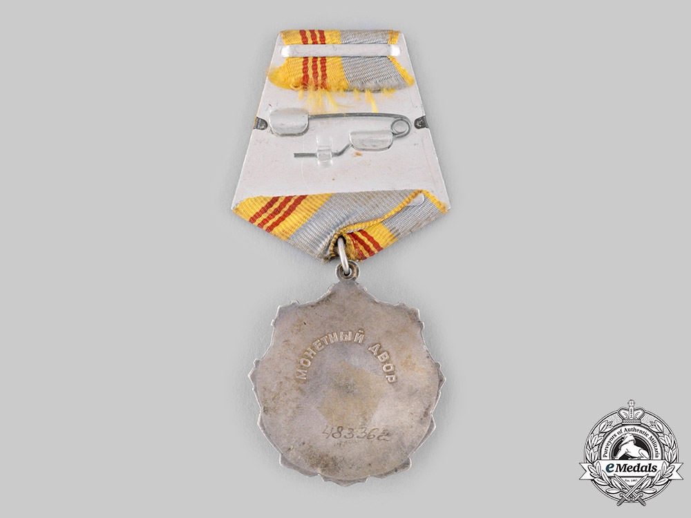 Russia, Soviet Union. An Order of Labour Glory, III Class, c.1975