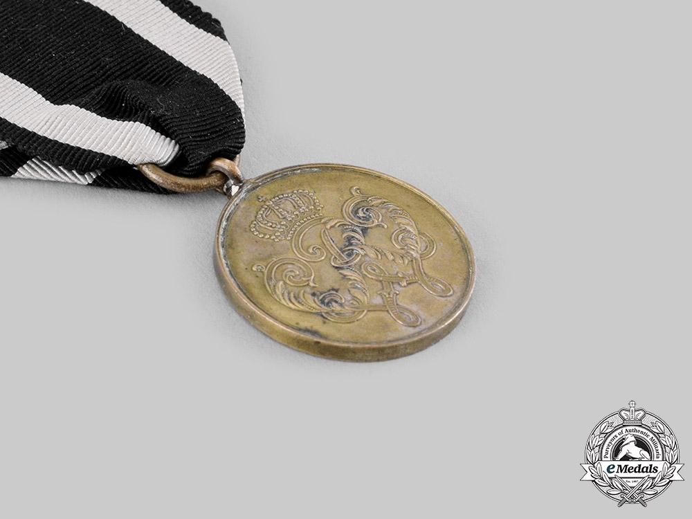 Prussia, Kingdom. A War Merit Medal