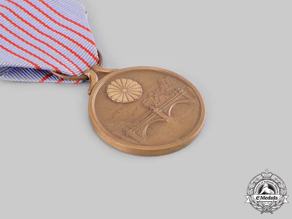 Japan, Empire. Four Medals & Awards
