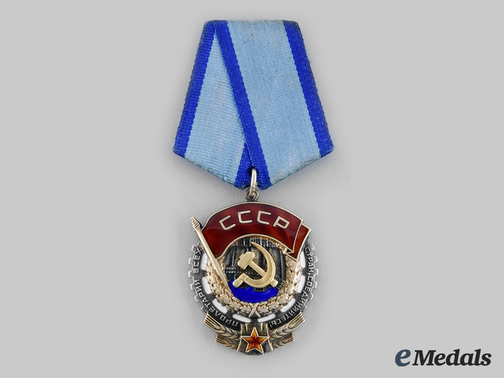 Russia, Soviet Union. Order of the Red Banner of Labour, Type VI