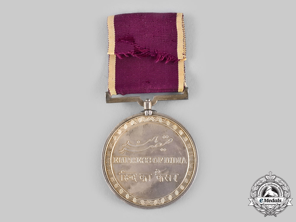 United Kingdom. An Empress of India Medal 1877