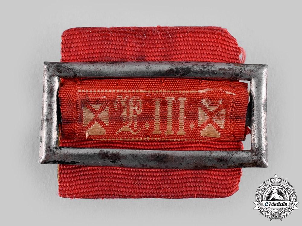 Hesse, Grand Duchy. A Landwehr Long Service Clasp, II Class
