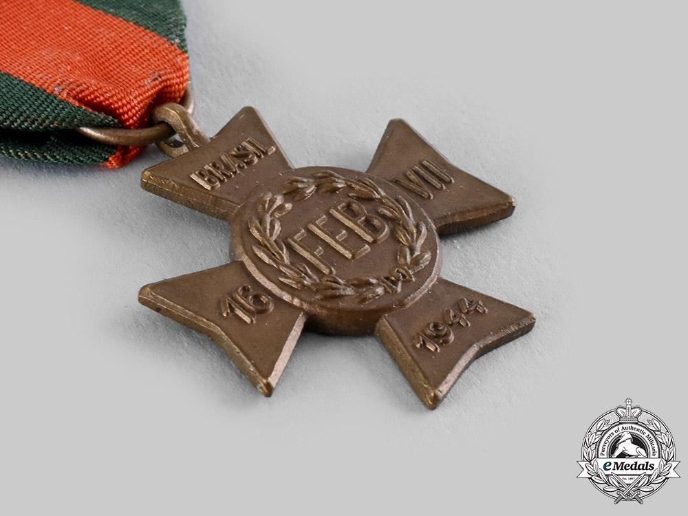Brazil, Federative Republic. A War Medal 1944