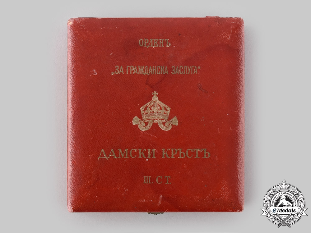 Bulgaria, Kingdom. A National Order for Civil Merit, III Class Commander for Women Case, c.1940