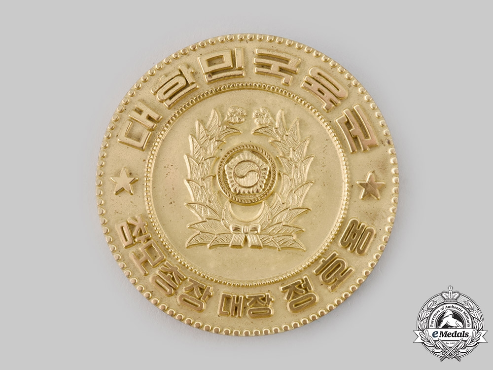 Korea, Republic. A General Chung Ho Yong, Chief of Staff Table Medal