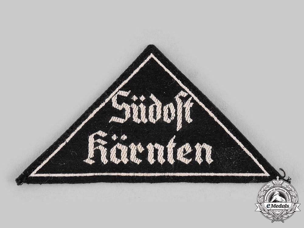 Germany, BDM. A League of German Girls (BDM) Southeast Carinthia Sleeve Insignia